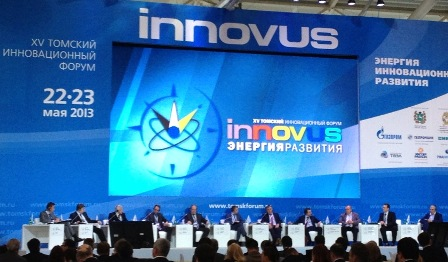 XV инновационный форум «Энергия инновационного развития», панельная дискуссия «Управление R&D – новый источник конкурентоспособности корпорации»