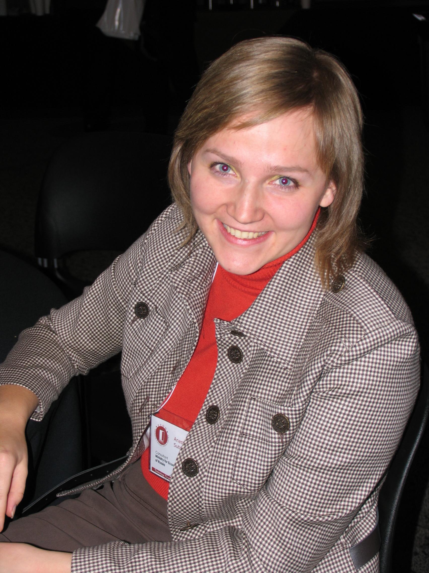 Анастасия Баскакова
