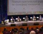 Панельная дискуссия «Как университету или научной организации выстроить эффективное взаимодействие с госкомпаниями» (12.03.2015)